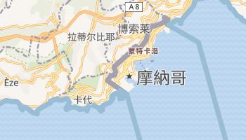 摩纳哥 - 在线地图
