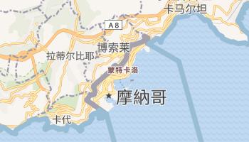 蒙特卡洛 - 在线地图