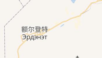 额尔登特 - 在线地图
