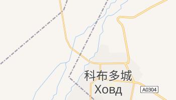 科布 - 在线地图