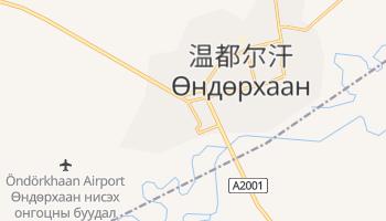 温都尔汗 - 在线地图