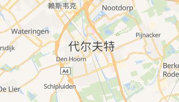 代尔夫特 - 在线地图