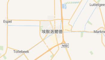 埃默洛爾德 - 在线地图