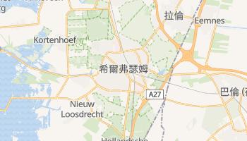 希爾弗瑟姆 - 在线地图