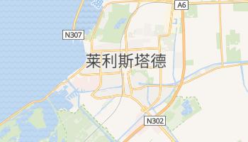莱利斯塔德 - 在线地图