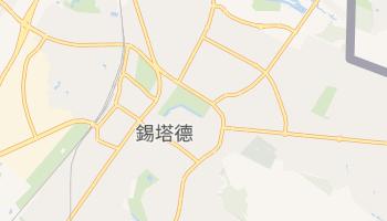錫塔德 - 在线地图