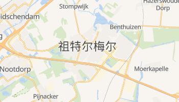祖特尔梅尔 - 在线地图