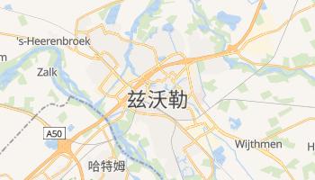 兹沃勒 - 在线地图