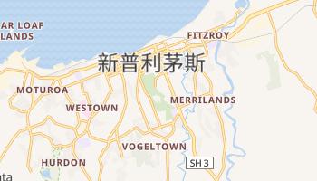 新普利茅斯 - 在线地图