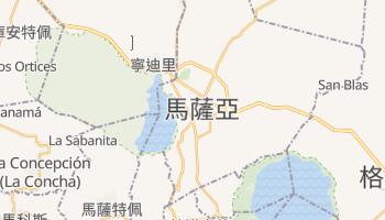 馬薩亞 - 在线地图