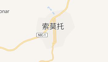 索莫托 - 在线地图