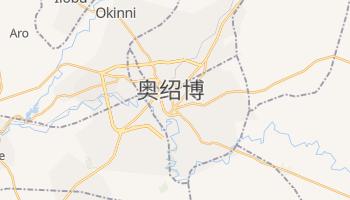 奥绍博 - 在线地图