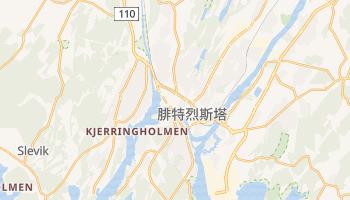 腓特烈斯塔 - 在线地图