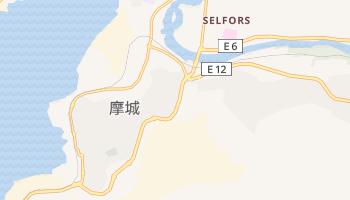 MO - 在线地图