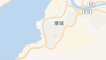 摩城 - 在线地图