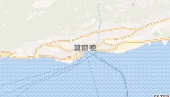 莫尔德 - 在线地图