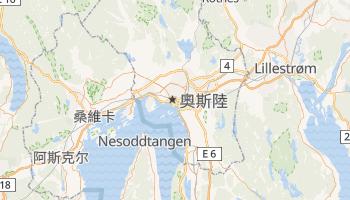 奥斯陆 - 在线地图