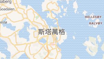 斯塔万格 - 在线地图