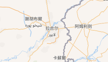 拉合尔 - 在线地图