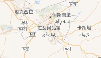 拉瓦尔品第 - 在线地图