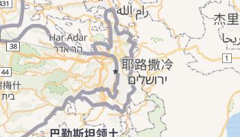 东耶路撒冷 - 在线地图