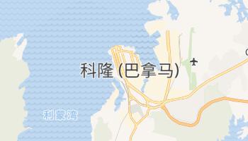 科隆 - 在线地图
