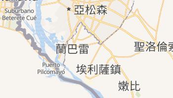 蘭巴雷 - 在线地图