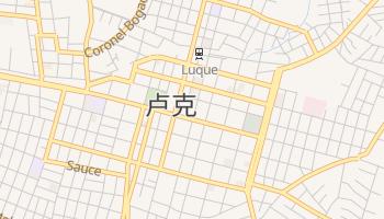 卢克 - 在线地图