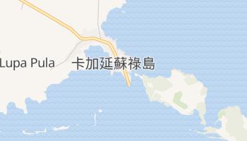卡加延省 - 在线地图