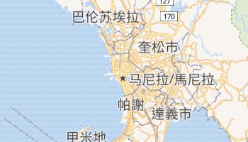 马尼拉 - 在线地图