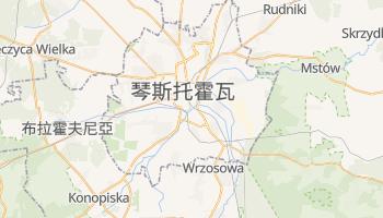 琴斯托霍瓦 - 在线地图