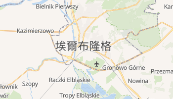 埃爾布隆格 - 在线地图