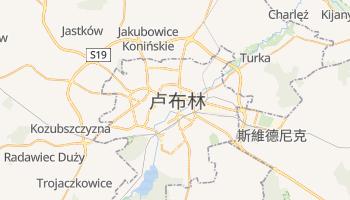 卢布林 - 在线地图