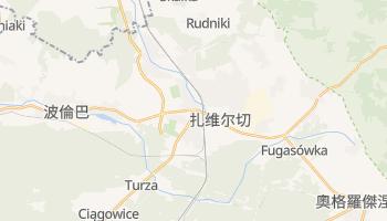 扎维尔切 - 在线地图