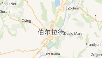 伯尔拉德 - 在线地图