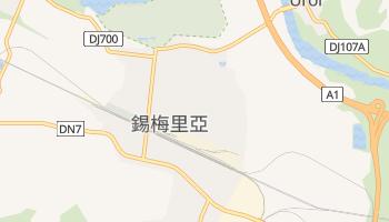 錫梅里亞 - 在线地图