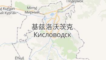 基兹洛沃茨克 - 在线地图