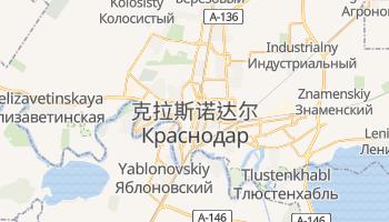 克拉斯诺达尔 - 在线地图