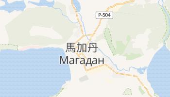 马加丹 - 在线地图