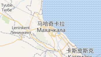 馬哈奇卡拉 - 在线地图