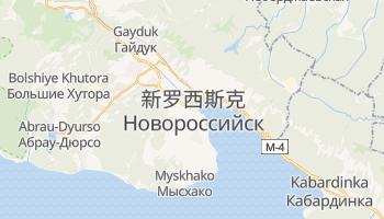 新罗西斯克 - 在线地图