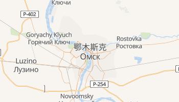 鄂木斯克 - 在线地图