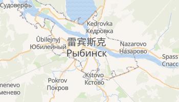 雷宾斯克 - 在线地图