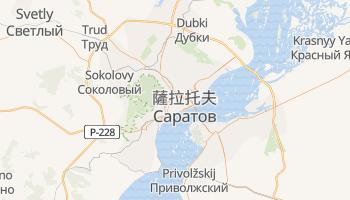 薩拉托夫 - 在线地图