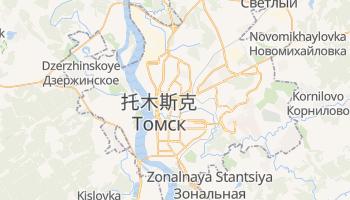 托木斯克 - 在线地图