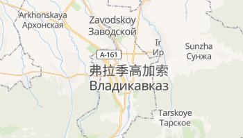 弗拉季高加索 - 在线地图