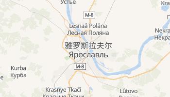 雅罗斯拉夫尔 - 在线地图