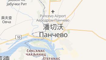 潘切沃 - 在线地图