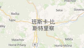 班斯卡-比斯特里察 - 在线地图