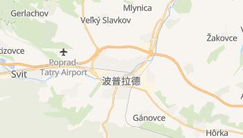 波普拉德 - 在线地图